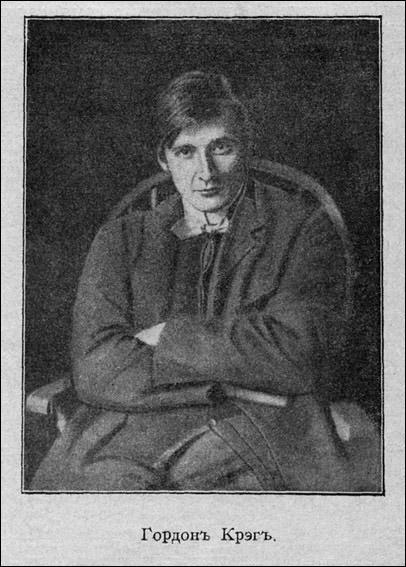 гамлет мхт 1911 крэг качалов