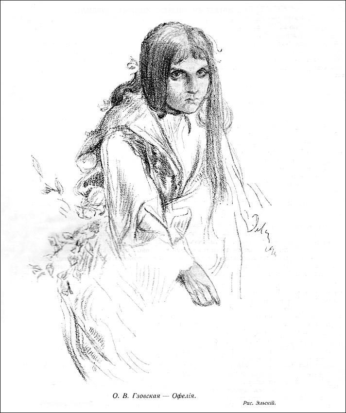 гамлет мхт 1911 крэг качалов гзовская