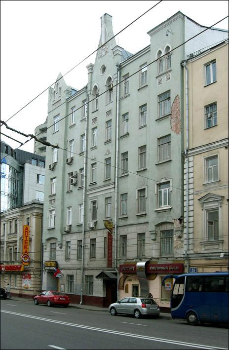 новослободская дом 3 6 этаж диетолог отзывы
